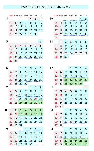 イーマックカレンダー.png