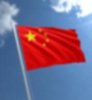 china-flag-std_1.jpg