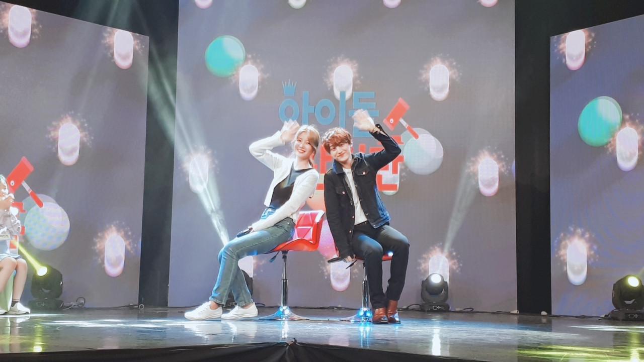[20190909] <ETN/Show Up> Hwa Jeong x Kis