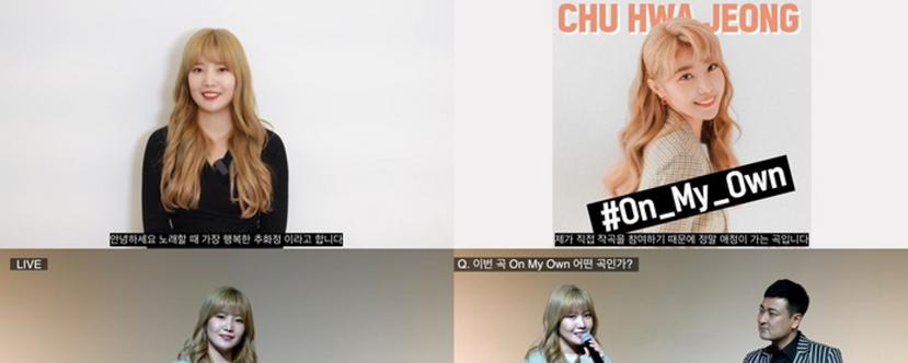 Hwa Jeong Solo Single
