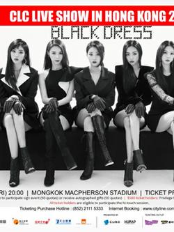 CLC <Concert>