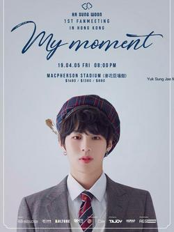 Ha Sung Woon <Fan Meeting>
