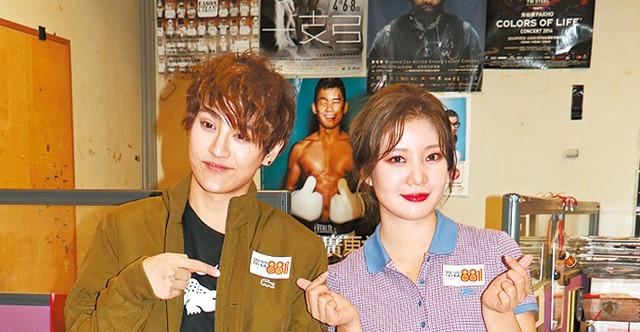 Hwa Jeong x Kis