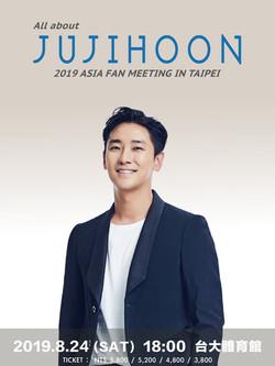 Ju Ji Hoon <Fan Meeting>