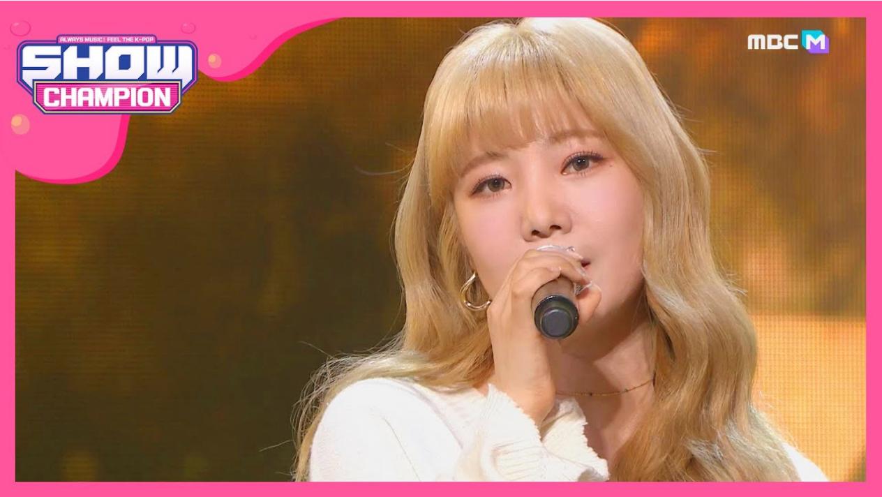 MBC Show Champion (2020)