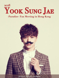 Yook Sung Jae <Fan Meeting>