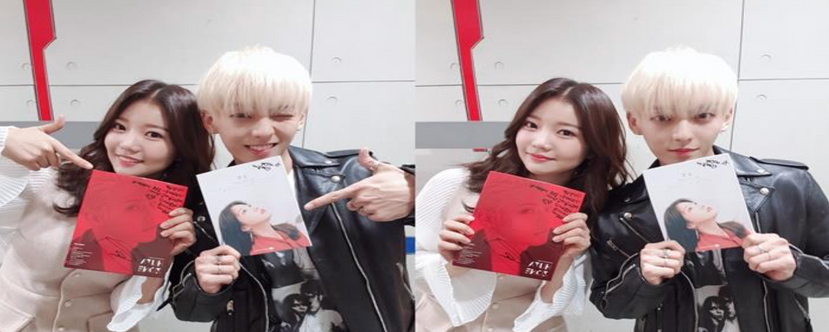 With Leeminhyuk is <B to B> Korea Singer
