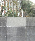 outer-wall-img-2_3.jpg