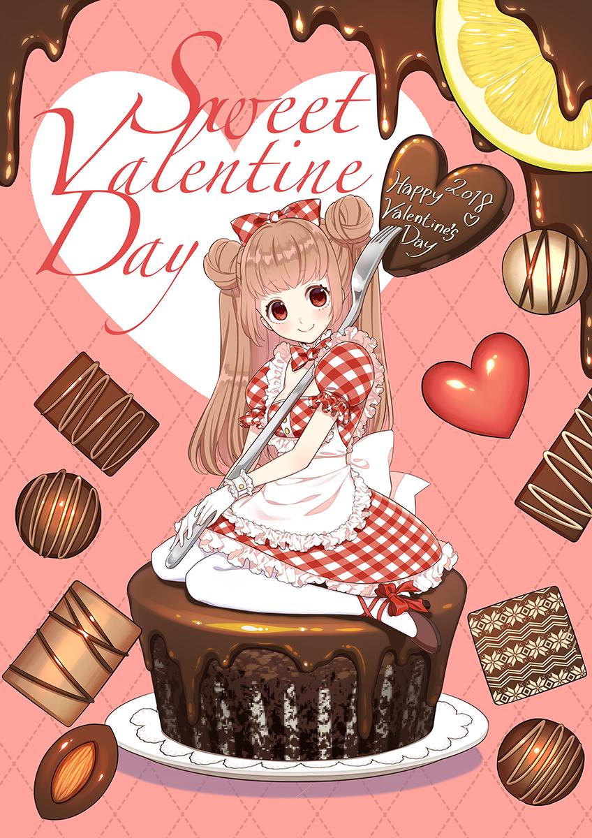 2018 ValentineDay