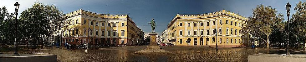 вызов электрика в Одессе
