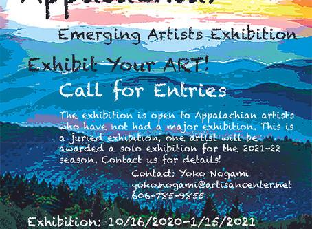 Calling for Appalachian Artists! Emerging Artist Exhibition: New Beginnings Appalachia