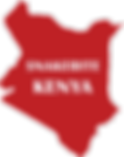 snakebite-kenya-logo-trans.png
