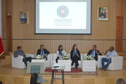 Mazin in ENSIAS in Morocco
