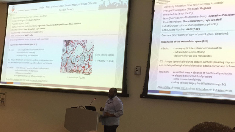 Mazin at the 2018 NYUAD research conference