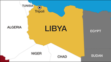 Submission to Independent Fact-Finding Mission on Libya on EU & its Member States' Responsibilities