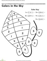 Preschool_Kite Coloring Page_1