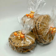 Cookie Bag- 4 Piece Chocolate Chip