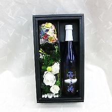 雪の酒 緑 1-1.jpg