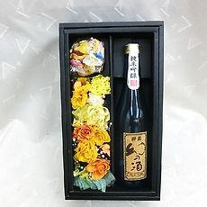 酔園 幻の酒ブルー 黄 1-1.jpg
