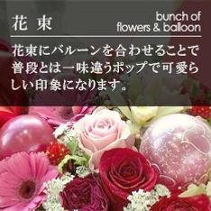 花B1-1.jpg