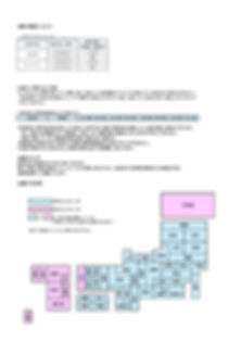 配送日数地図3.jpg