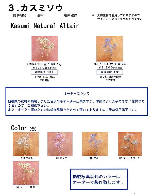 素材1-3.jpg