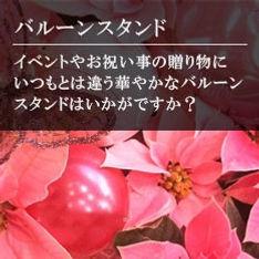 花BD1-2.jpg