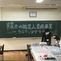 高根沢花材2-3.jpg