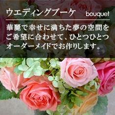 花束1-4.jpg