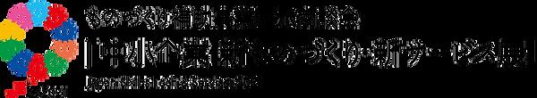 jsts2021_logo_05.png