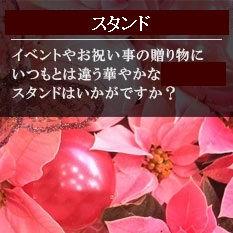 花束1-5.jpg