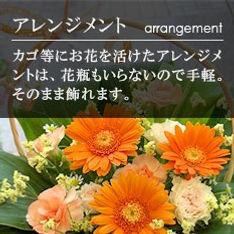 花束1-3.jpg