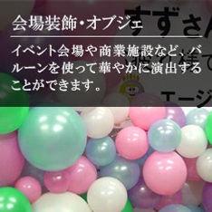 花BD1-1.jpg