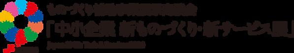 jsts2020_logo_03.png