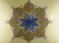 ceiling lg.jpg