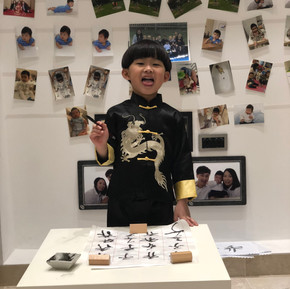 Chinese Culture & Language Enrichment Day