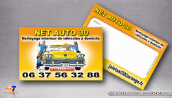 Auto_Transport_023