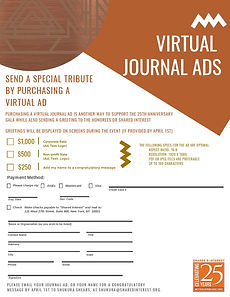 Journal Ad Form.jpg