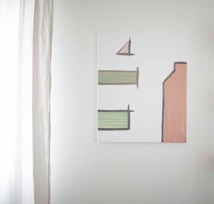 Linear objects