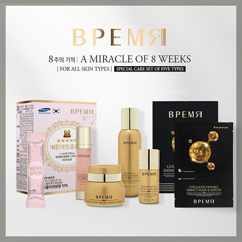 비펨 화장품 풀 패키지/BPEMR Beauty Package
