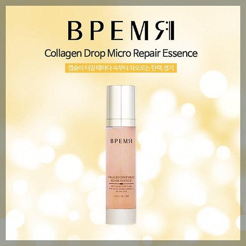 콜라겐 드롭 마이크로 리페어 에센스/Collagen Repair Essence