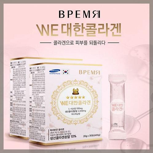 위대한콜라겐 1세트(2개월분)/Great Collagen (2 Months)