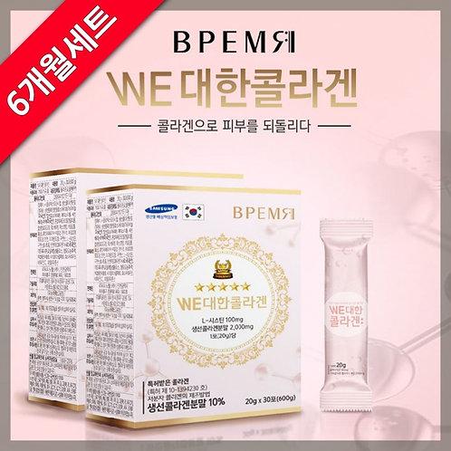 위대한콜라겐 3세트(6개월분)/Great Collagen (6 Months)
