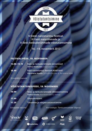 XI Eesti naisrühmade ja II Eesti neiduderühmade võistutantsimine, IV Eesti naistetantsu festival