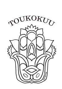 touko.png