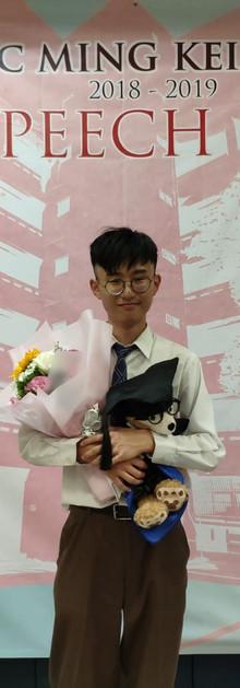 Choi Man Yim