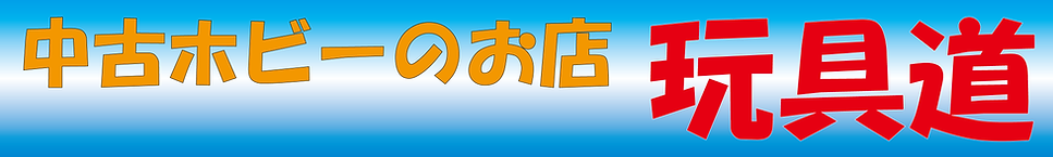 HP看板.png
