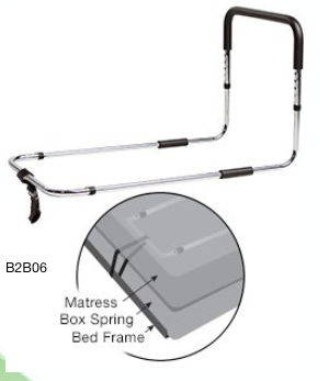 Essential Medical Adjustable Bed Rail