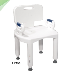 Wide Shower Chair with Backrest