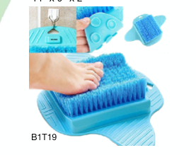 Foot Scubber